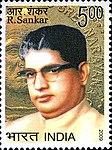R Sankar 2009 stamp of India.jpg