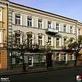 Radom, Piłsudskiego 3 - fotopolska.eu (267838).jpg