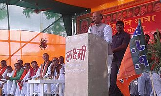 Rajnath Singh - Rajnath Singh addressing a rally in Nayagaon,Sonpur in 2015
