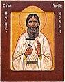Rasputin200.jpg