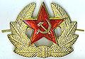 Red army conscript hat insignia.jpg