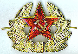 Red army conscript hat insignia.jpg