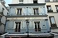 Restaurant Au Rocher de Cancale au 78 rue Montorgueil à Paris le 2 mars 2017 - 4.jpg
