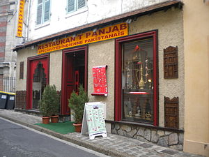 Pakistanis in France - Image: Restaurant Panjab Chateau Thierry