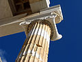 Restored Ionic column at the entrance to the Acropolis of Athens.jpg