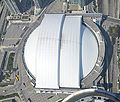Rogers Centre closed.JPG