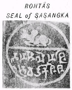 Royal Seal of Gauda Kingdom