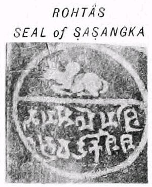Rohtas Fort, India - The Rohtas seal of Shashanka.