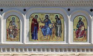 Romanian Patriarchal Cathedral - Image: Romanian Patriarchal Cathedral external mosaics