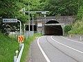 Route45 Kuwadai Tunnel 2.jpg