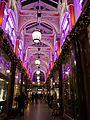 Royal Arcade, London 05.jpg