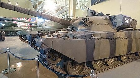 Royal Tank Museum 82.jpg
