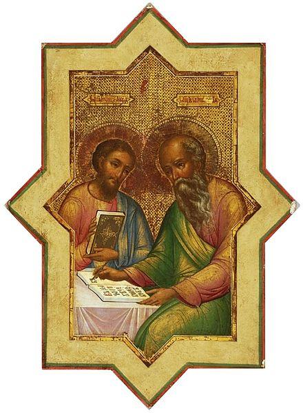 File:Russia Saint Evangelists.jpg
