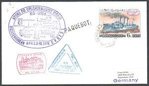 Russia Shipmail Cover 1976 MS Litva.JPG