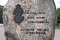 Säkylä veterans memorial stone close.jpg
