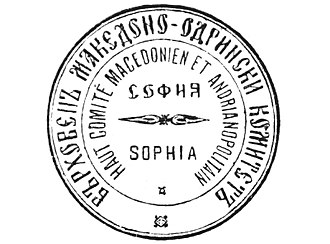 Gligor Sokolović - Image: SMAC Seal 2