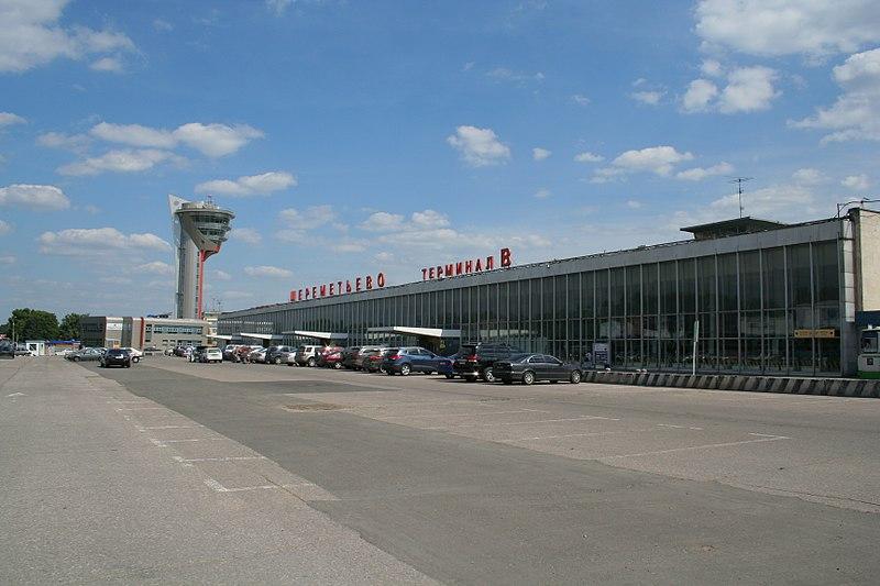 Terminal SVO-B