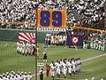 Saga kita High School No,89-Hanshin Koshien Stadium 2007.jpg