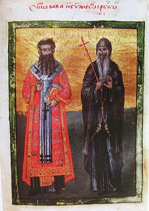 Monastery of the Holy Trinity of Pljevlja - St. Sava and his father St. Simeon (1643).