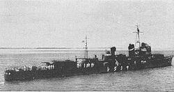 五月雨号驱逐舰