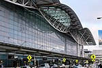 San Francisco International Airport - April 2018 (0337).jpg