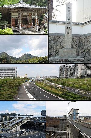 Sanda, Hyōgo - Image: Sanda montage