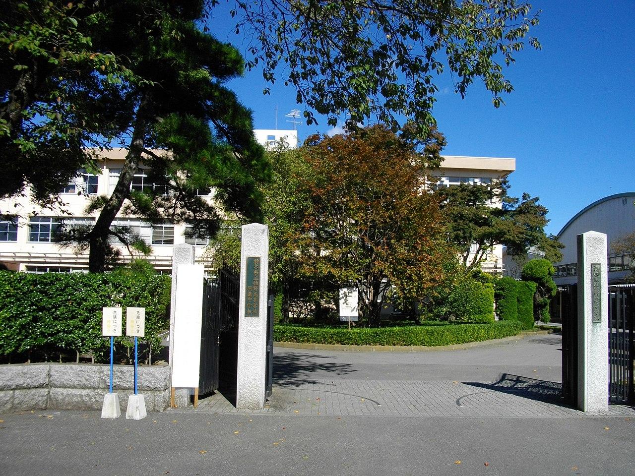 Sano Senior High School & Junior High School.JPG