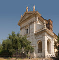 Santa Francesca Romana from below Rome Italy.jpg