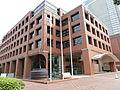 Sapporo Holdings Headoffice.JPG