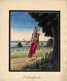 Satrughna, the youngest brother of Rāma..jpg