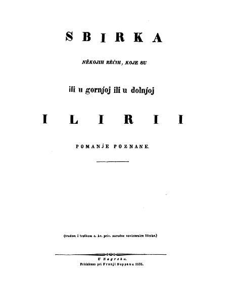 File:Sbirka nekojih recih koje su u ilirii pomanje poznane.djvu