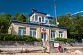 Seabord of Gulf of Finland Lifeguard station Primorskoye shosse, 426, Repino, gorod Sankt-Peterburg, Russia.jpg