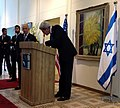 Secretary Kerry Signs Guest Book of Israeli President Peres.jpg