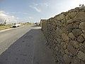 Sejba, Mqabba, Malta - panoramio (1).jpg