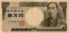 Series D 10K Yen Bank of Japan note - front.jpg