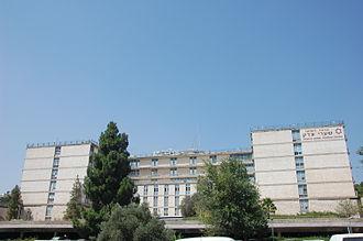Bayit VeGan - Shaare Zedek Medical Center in Bayit Vegan