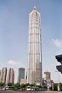 Jin Mao Tower Skyscraper in Shanghai