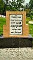 Shaheed Minar, University of Rajshahi (1).jpg