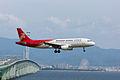 Shenzhen Airlines, A320-200, B-6357 (17875662522).jpg