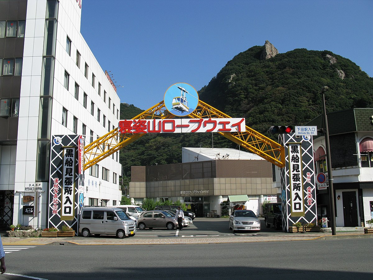 shimoda chat sites Shimoda tokyu hotel in shizuoka, japan, is home to 115 rooms boasting views of the bay's blue waters, the surrounding green gardens, or the nearby mountains.