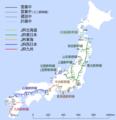 Shinkansen map ja 201009.png