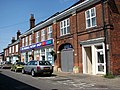 Shops in Stalham High Street - geograph.org.uk - 522180.jpg