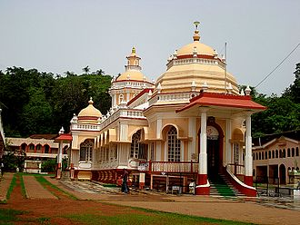 Mangueshi Temple - Image: Shri Mangesh Temple,Goa