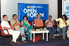 "Shri V.K Prakash, Shri M.R. Rajan, Shri Devan Nair, Ms. Meera Dewan and Shri Gajendra Ahire speaking at an open forum on the topic of ""Are Ad films & Non-feature films stepping stone to feature films"".jpg"
