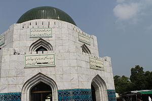 Mian Muhammad Bakhsh - Image: Shrine of Mian Muhammad Bakhsh