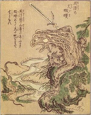 Takeminakata - Ōgama (大蝦蟇) from the Ehon Hyaku Monogatari