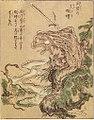 ShunsenOgama.jpg
