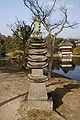 Shurakuen Tsuyama04n4272.jpg