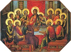 The Mystical Supper Icon by Simon Ushakov  1685 xIsdeMS0