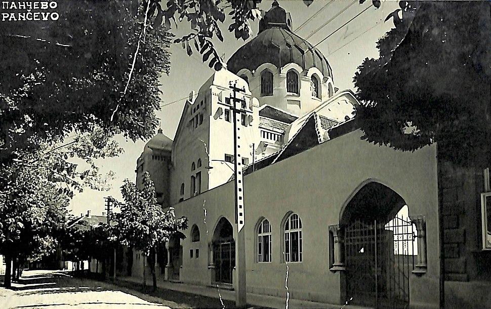Sinagoga u Pančevu
